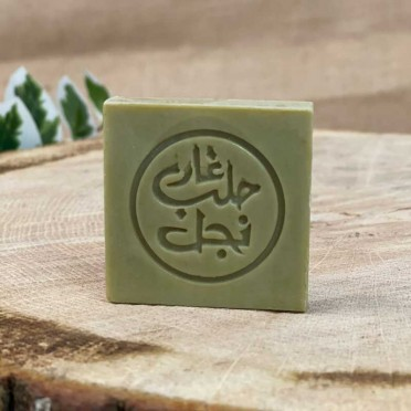 Aleppo Soap Free Samples, Front View